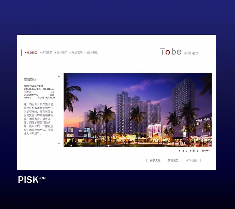上海广告设计公司